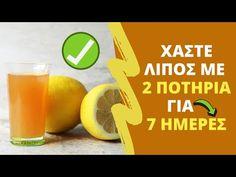 YouTube Health Fitness, Medical, Orange, Fruit, Youtube, Tips, Food, Medicine, Essen