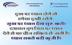 #DailyQuote #Quoteoftheday #motivational #quote #InspirationalQuote #GoodMorning #Happiness http://www.narayanseva.org