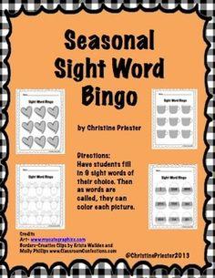 Free sight word bingo