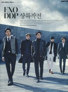 EXO | [SCAN] The Celebrity Magazine January 2015 Issue