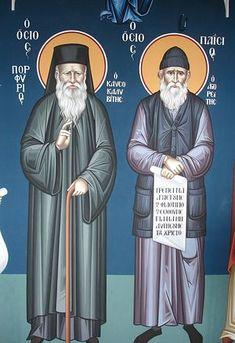 Старцы Порфирий Кавсокаливит и Паисий Святогорец
