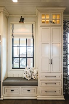Architectural Details and Interior Design by Alicia Zupan for Ethan Allen - all custom draperies, bedding, furnishings, and accents were designed through Ethan Allen Design Center OKC. For more design information call (405) 204-2201 or (405) 947-3883 ext 22