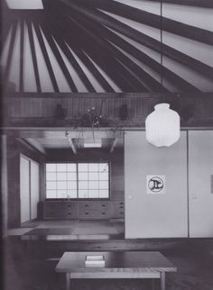 The 1950s in Japan were a time of rediscovery and renewal in art, graphics, furniture, photography, ceramics, woodblock prints, cinema, literature, textile design, and architecture. Kazuo Shinohara…