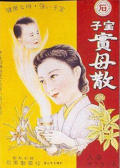 Ghost Baby tea, anyone?(spirits? Hint? It's still weird)