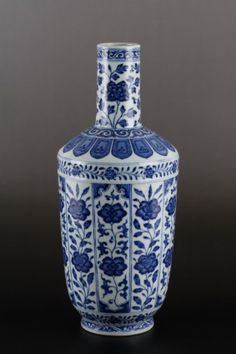 "18th C. Chinese Blue & White Vase, Qianlong Mark Dimension: 12 1/8""H"