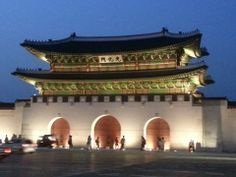 Gwanghwamun Gate, the entrance to Gyeongbokgung Palace, is mentioned on p. 77, etc.