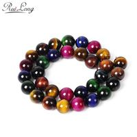 """Hot Sale Multicolored Mixed Pearls Round Tiger Eye Loose Natural Stone Loose Beads For Jewelry Making Diy Bracelet Strand 15 """""""