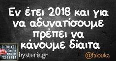 #faiouka