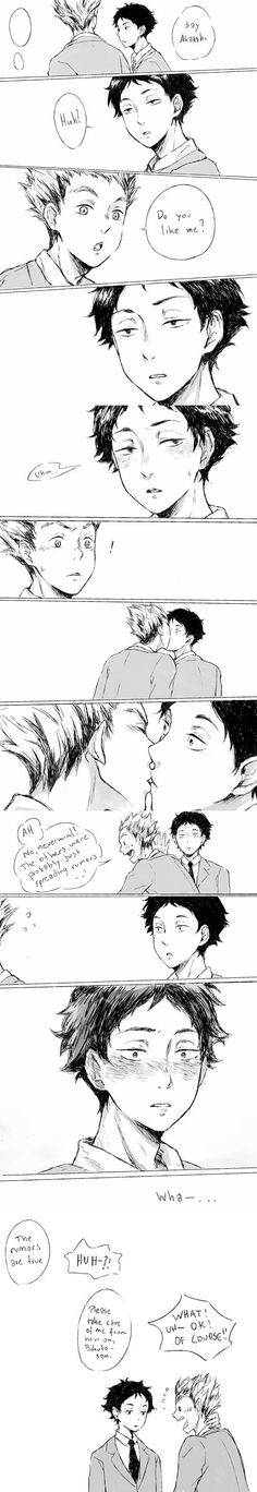 Bokuto x Akaashi || I don't ship anyone particularly in Haikyuu!! but omg, these kind of comics are so freaking cute ;_;