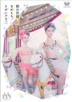 Malaysia Summer Bikini Fashion, Kawaii!