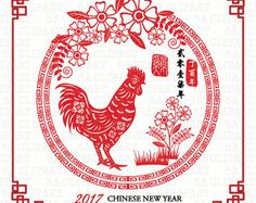 2017 New Year Of The Rooster CHINESE NEW YEAR by SAClipArt