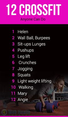 Here are 12 Cross Fit Workouts anyone can do. #crossfit #fitness #exercise
