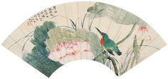 Lu Yifei(陆抑非) ,  荷花 Plant Painting, Watercolour Painting, Fan Drawing, Oriental Flowers, Hand Fans, China Art, Flower Paintings, Bird Drawings, Painting Lessons