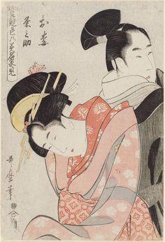 Kitagawa Utamaro: Oume and Kumenosuke, from the series True Feelings Compared: The Founts of Love (Jitsu kurabe iro no minakami) - Museum of Fine Arts