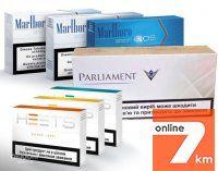 Табачные стики для parliament сигареты 300 затяжек купить