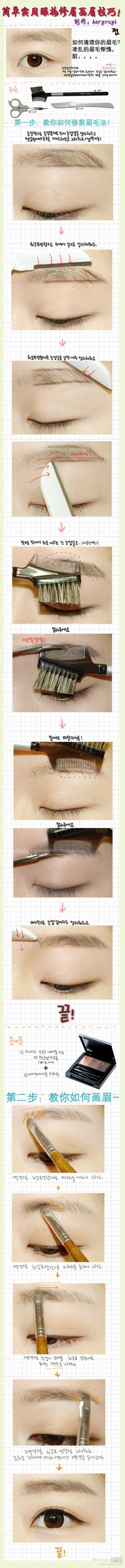 korean eyebrow tutorial.