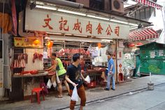 Typical Butcher Shop, Central Hong Kong