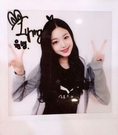 Beautiful Young Lady, Uzzlang Girl, The Wiz, Face Claims, One And Only, Photo Cards, Girlfriends, Kpop, Cute