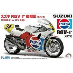 2015 SUZUKI GSX-RR RACING MOTORCYCLE POSTER PRINT STYLE A 24x36 9MIL PAPER