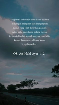 Reminder Quotes, Islam Quran, Nature Wallpaper, Custom Posters, Islamic Quotes, Motivation, Feelings, Words, Trust