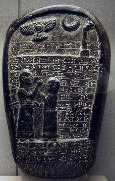 Boundary Stone. Babylonian Empire. 600 b.c.
