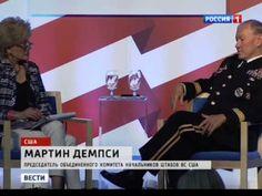 США для спасения своей экономики стремятся уничтожить Россию - 12 Ноября 2014 - вавилонские пленения