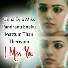 Love Miss U Love Quotes, Missing Someone Quotes, Tamil Love Quotes, Best Love Quotes, Romantic Love Quotes, Amazing Quotes, Lonely Quotes, True Quotes, Sweet Quotes