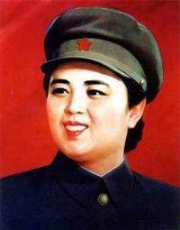 Kim Jong Il, Jong Suk, North Korea, Captain Hat, 1950s, Beauty, Travel, Colors, Viajes