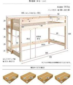 Lofted Dorm Beds, Bunk Beds For Boys Room, Low Loft Beds, Build A Loft Bed, Loft Bed Plans, Cottage Furniture, Kids Bedroom Furniture, Room Design Bedroom, Home Room Design