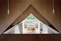 Koya No Sumika / mA-style Architects | AA13 – blog – Inspiration – Design – Architecture – Photographie – Art