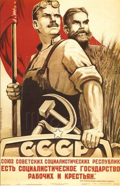 Going to set up a place to take photos with my web cam to edit in backgrounds so people can make their own propaganda posters