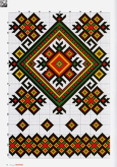 Gallery.ru / Фото #17 - №48(9) 2016 - irinask Towel Embroidery, Embroidery Patterns, Cross Stitch Embroidery, Sewing Patterns, Cross Stitch Designs, Cross Stitch Charts, Cross Stitch Patterns, Tapestry Crochet Patterns, Tapestry Design