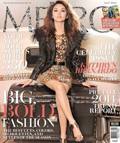 FASHION MEDIA PH: Kathryn Bernardo by Ronnie Salvacion for Metro Magazine (July 2014)