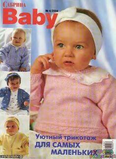 Сабрина Baby_2004.04 - Для детей.Шьем, вяжем - Журналы по рукоделию - Страна…