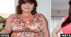 Η καλύτερη δίαιτα για να χάσετε βάρος : 7 Κιλά σε 14 Ημέρες! Αξίζει να την Δοκιμάσετε!