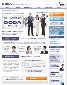 ■ DODAグローバル - Google 検索