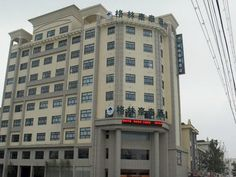 Heze GreenTree Inn Heze Cao County Qinghe Road Business Hotel China, Asia GreenTree Inn Heze Cao County Qinghe Road Business is perfectly located for both business and leisure guests in Heze. Featuring a complete list of amenities, guests will find their stay at the property a comfortable one. All the necessary facilities, including Wi-Fi in public areas, car park, room service, meeting facilities, business center, are at hand. Guestrooms are designed to provide an optimal lev...