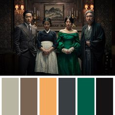 #아가씨 #color #컬러팔레트 #컬러공부 #영화 #colorpalette Movie Color Palette, Colour Pallette, Colour Schemes, Light Cinema, Cinema Colours, Movie Shots, Design Palette, Color Grading, Color Studies