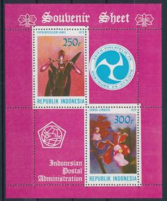 1979 Dortmund Asien Philately. Issued date: 24 May 1979