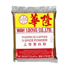 Buy Wah Loong 5-Spice Powder 227g Online   Asia Market Ireland