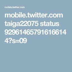 mobile.twitter.com taiga22075 status 929614657916166144?s=09