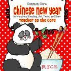 I love teaching about Chinese New Year. My students ADORE this day in our classroom.  I devote a whole day to the Science and Social Studies aspect... social studi