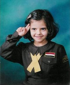 Brownie uniform from the Yemen Republic Girl Guides Association