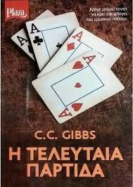 Love Book, Playing Cards, Books, Libros, Playing Card Games, Book, Book Illustrations, Game Cards, Playing Card
