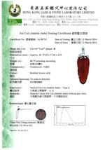 A red jadeite and diamond pendant and pendent earring suite (2)