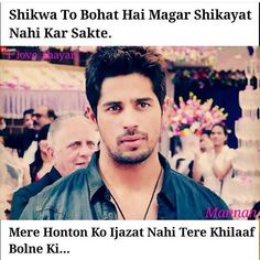 Shyari Quotes, Text Quotes, Hindi Quotes, Movie Quotes, Quotations, Poetry Text, Urdu Poetry, Touching Words, Definition Of Love