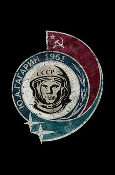 Yuri Alekseyevich Gagarin was a Russian Soviet pilot and cosmonaut. He was the first human to journey into outer space, when his Vostok spacecraft completed an orbit of the Earth on 12 April Communist Propaganda, Propaganda Art, Retro Kunst, Retro Art, Yuri, Vintage Sticker, Space Artwork, Hammer And Sickle, Arte Robot