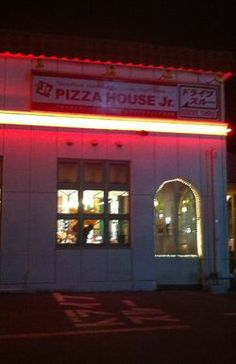 Pizza House Jr