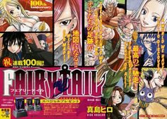 Fairy tail chapter 100