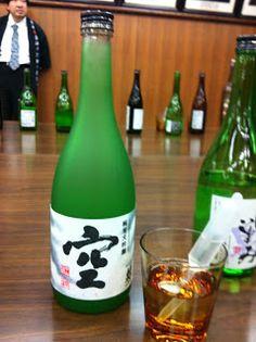 Photo - Sake Tasting Kuu